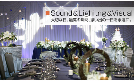 Sound&Lighitng&Visual